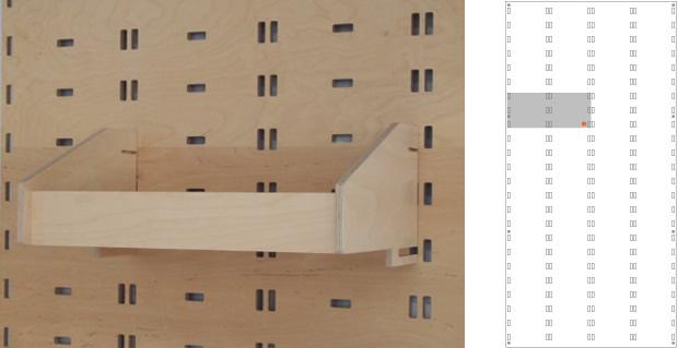 Klik_Product_11_Slide_01