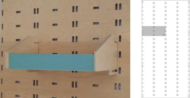 Klik_Product_11_Slide_04