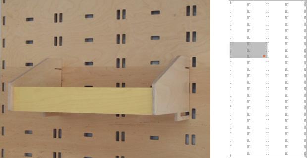 Klik_Product_11_Slide_06