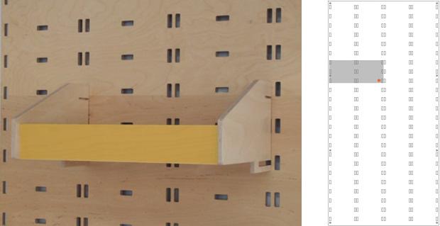 Klik_Product_11_Slide_07